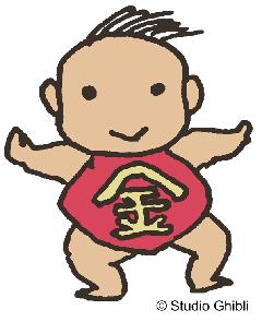こきんちゃんのイラストを使いたい小金井市公式webへようこそ